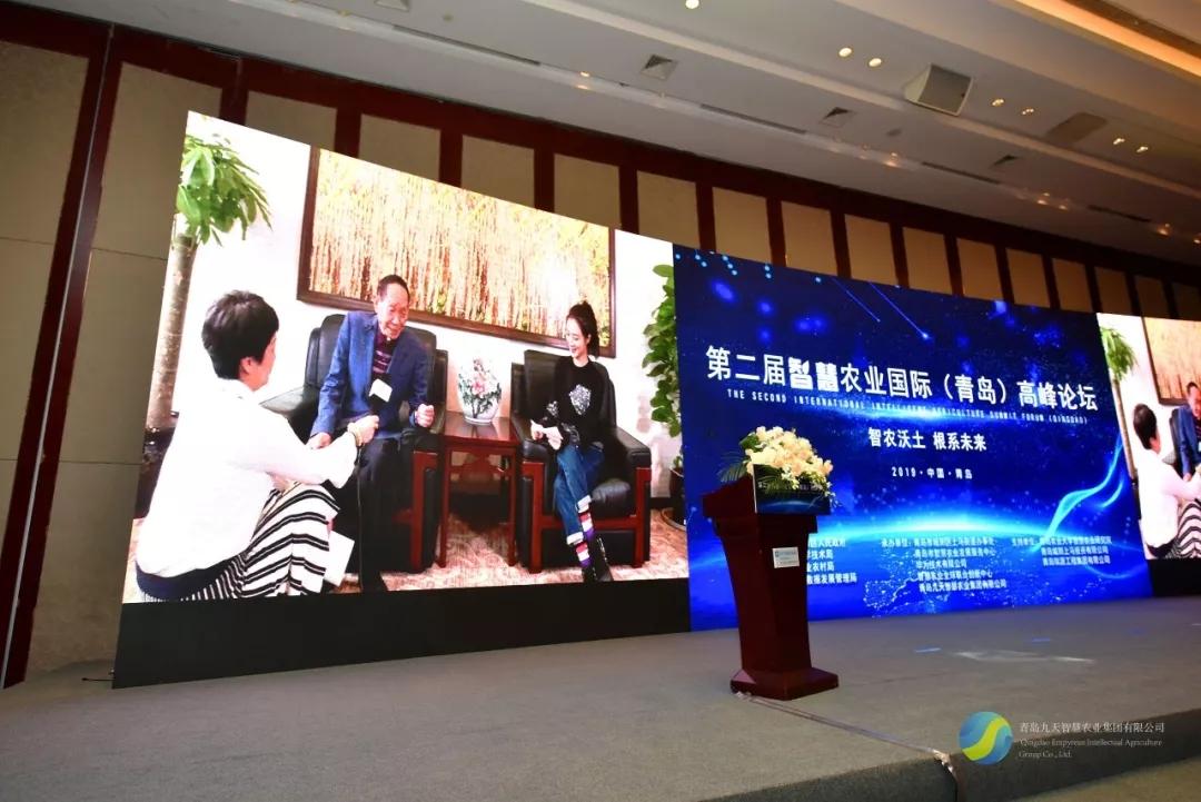 喜讯:云飞科技签约华为智慧农业物联网产业园