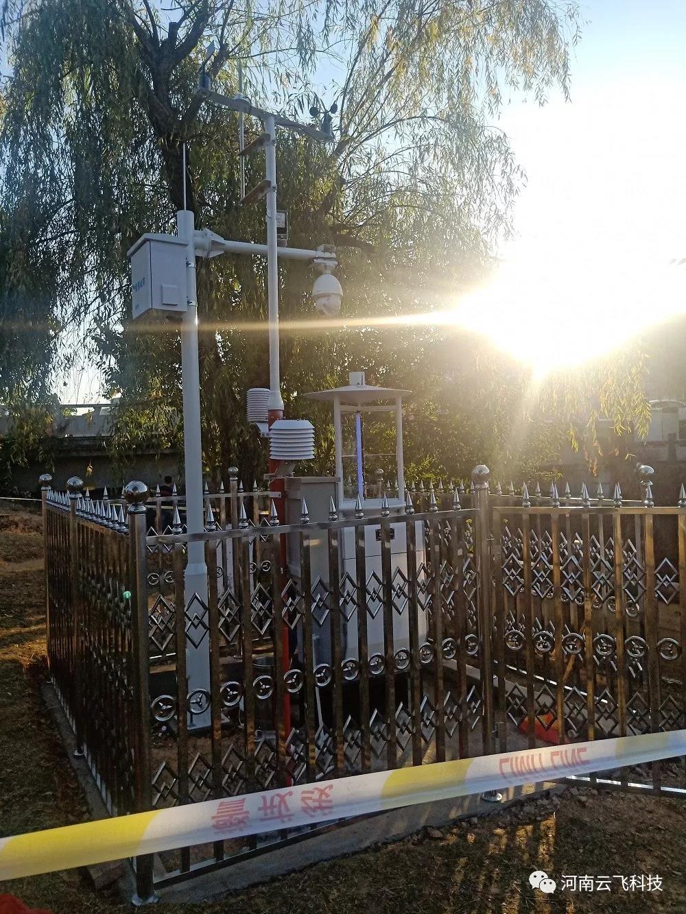 物联网虫情测报灯和自动气象站
